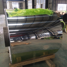 high reflective mirror mill finish aluminum sheet for decoration
