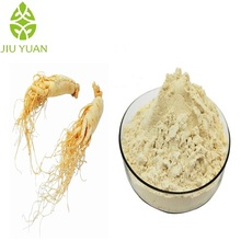 The most popular ginseng root extract powder_wild ginseng root