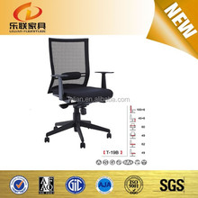 2015 modern shine design mesh fabric high back office chair work office chair drafting office chair