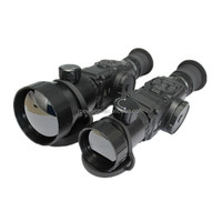 Russia hunting thermal rifle scopes