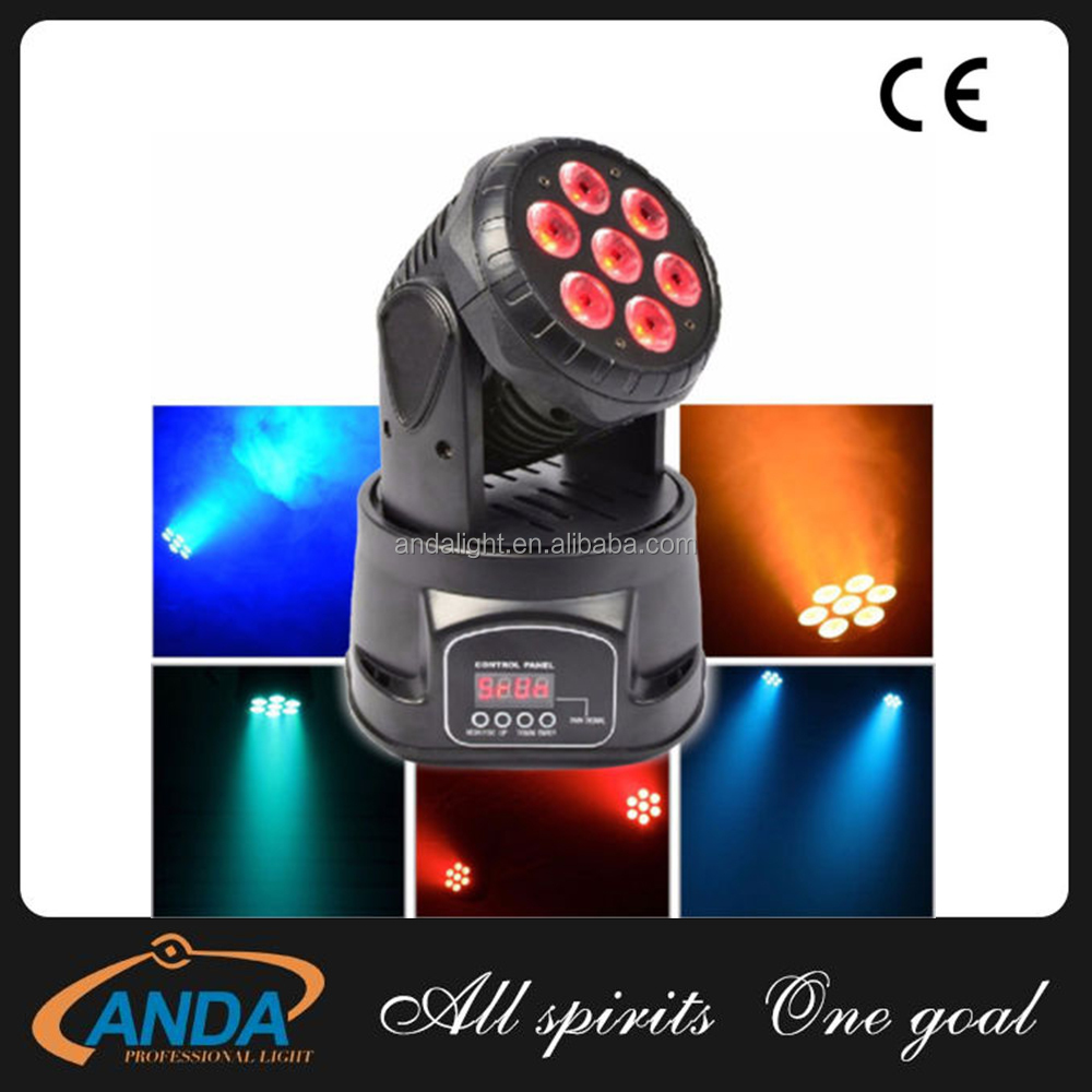 Hot selling 7pcs RGBW 4In1led spot lights Colorful concert lighting moving head strobe wash effect