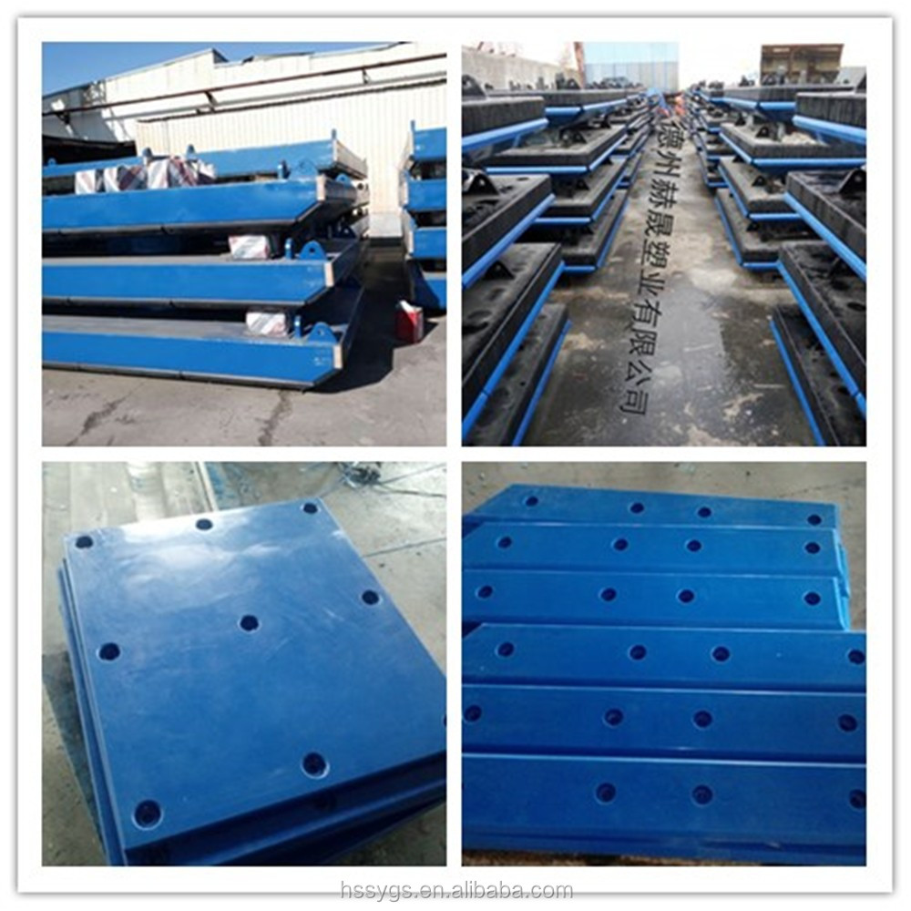 anti-aging& various colour& corrosion resistance UHMWPE fender panels and the sill & Chute liner of coal bunker