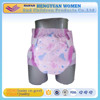 ABDL plastic backed ultra thick absorbency adult baby adult diaper