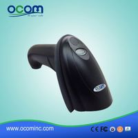 Android Mobile 2D Barcode QR Code Scanner Modules