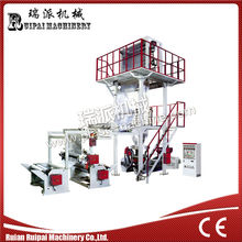 high output plastic bag film blowing machine