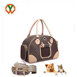 Luxury Portable Detachable PU Leather Pet Carrier Outdoor Bag