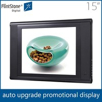 Best Selling 15 Inch Wall Mounted