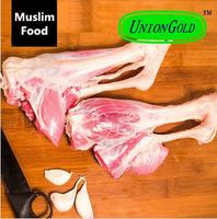 halal frozen leg tendon lamb meat
