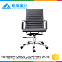 Office computer game chair leather arm chair with chrome frame EM05B