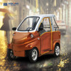 Chinese Latest style High quality mini electric car/mini bus/ van