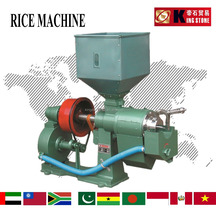 small home use rice mill machine/ paddy rice mill machine/ rice polishing machine