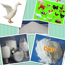 animal feed grade high qualit dcp for chicken_dicalcium phosphate