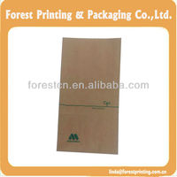 SOS new customer paper bag Biodegradable Printed Brown Paper food Bag