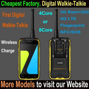 Cheapest 4.7 digital intercom phone with 3G ram and 32G rom fingerprint waterproof phone
