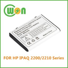 IPAQ H2200 Battery for HP IPAQ H2200 Battery, IPAQ H2210, H2208 Replacement PDA Battery for HP 310798-B21