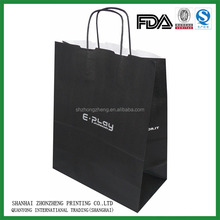 shopping costume paper bag for clothes with paper rope handles
