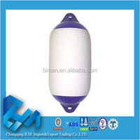 Boat Fender for Yacht PVC Material