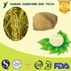 Bulk Pure rice Bran Phytoceramide powder