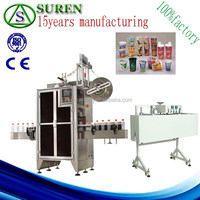 We lead. others copy.SUREN Manufacturing, shrink packing machineSRL-150glass bottle labeling machine