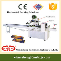 Special price new JX032 Automatic horizontal wholesale butter cookies wrapping machine