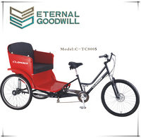 TC-8005 Hot sale adult tricycle/Rickshaw/bicycle/rickshawcycle /pedicab for passengers