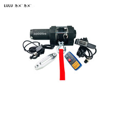 LULU Brand Top Sale 4X4Wd 12V/24V Used ATV UTV Electric Winch 3000Lb With Wire Rope