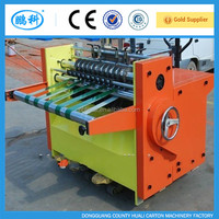 2016 hot sale corrugated cardboard Huali GBJ high speed automatic leaving / partition board machine