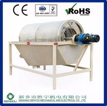 china silica sand washing machine drum <strong>screen</strong> for gold wash plant