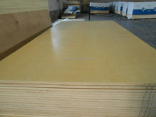1220x2440 18mm marine plywood price for decoration