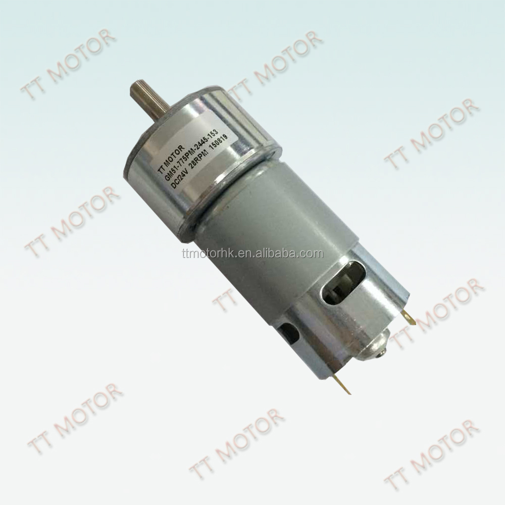 775 12v dc motor high torque 1500rpm with spur gearbox