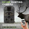 12 Mp 940nm Low Glow Infrared Scouting Trail Camera Hunting Trail Camera Sale