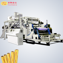 1800-2100mm cast PVC food wrapping cling film making machinery production line