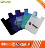Eco-friendly silicone smart card wallet