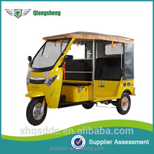 2015 New design electric cheap battery passenger tricycle