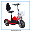 CE Approved three wheels for adult elderly people transport 500W motor electric handicapped tricycle
