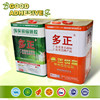 /product-detail/spray-adhesive-for-rubber-insulation-materials-60556098464.html