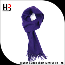Winter wear plain wool shawl scarf for men