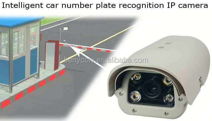BenYuan VISION high speed integrate ptz camera high resolution lpr highway camera external ptz camera