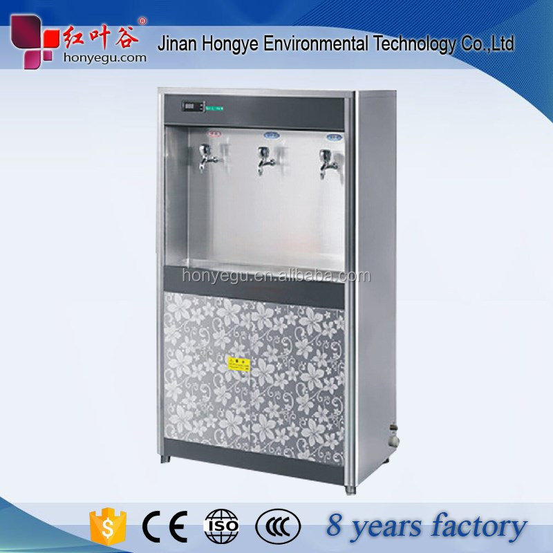 high quality commercial Water cooler