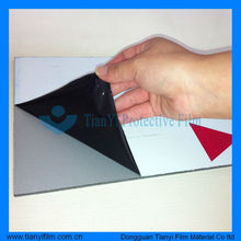 You want ro buy pe protective film