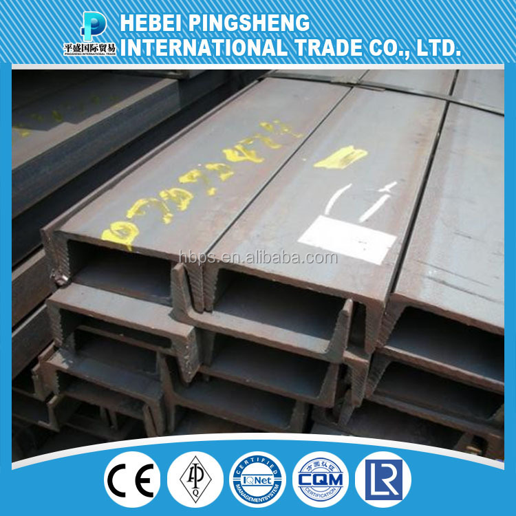 u-shape steel channels/hot rolled channel steel bar 100x50x5.0 mm/metal building steel u channel