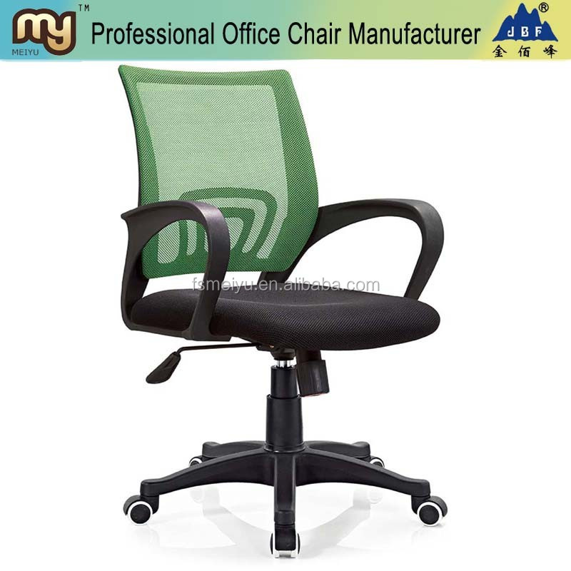 ergonomic green environmental computer office chair with PP armrest-8206-1#