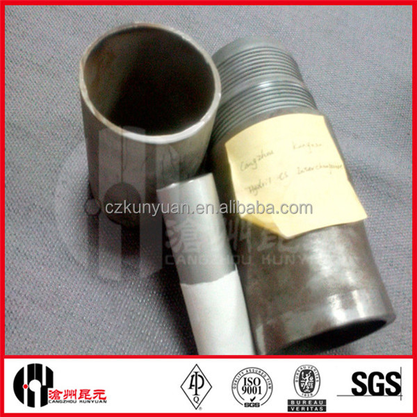 API 5CT 73x40mm BTC Grand E Vacuum Insulated Tubing (VIT) with coupling