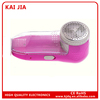 Rechargeable Lint Remover with Function of Children Operation Safety Protection