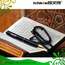 digital pen al quran with sahih muslim