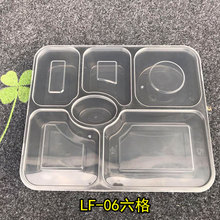 Catering industry widely used pp plastic storage container food delivery box