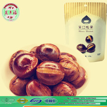 best organic Chinese ringent chestnuts for export(smiling chestnut)