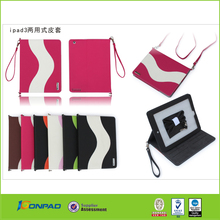 Best cheap price for ipad carrying case with shoulder strap