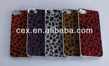Protective Leopard Fur Hard PC Hard Case Cover for iPhone 5