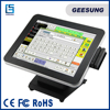 Touch screen POS system cheap POS machine price